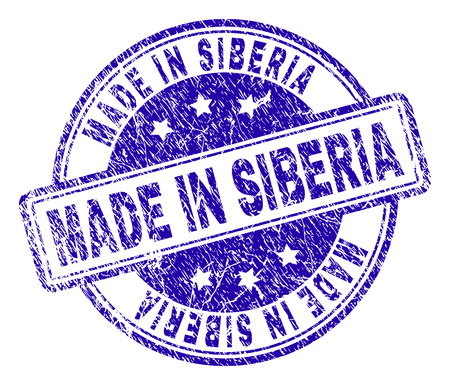 MADE IN SIBERIA stamp seal imprint with grunge texture. Designed with rounded rectangles and circles. Blue vector rubber print of MADE IN SIBERIA caption with corroded texture.