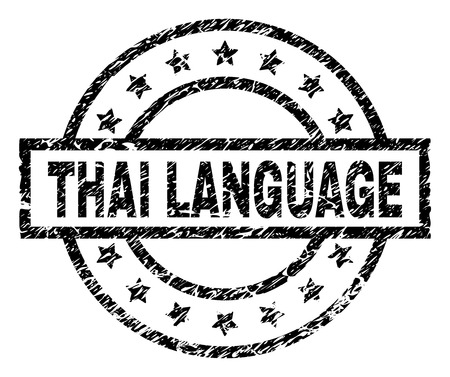 THAI LANGUAGE stamp seal watermark with distress style. Designed with rectangle, circles and stars. Black vector rubber print of THAI LANGUAGE text with dirty texture.