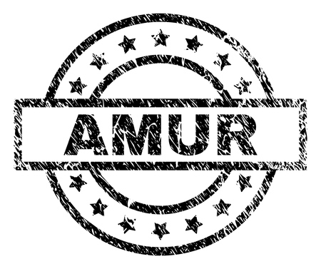 AMUR stamp seal watermark with distress style. Designed with rectangle, circles and stars. Black vector rubber print of AMUR title with retro texture.