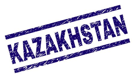 KAZAKHSTAN seal print with grunge style. Blue vector rubber print of KAZAKHSTAN caption with dust texture. Text caption is placed between parallel lines.