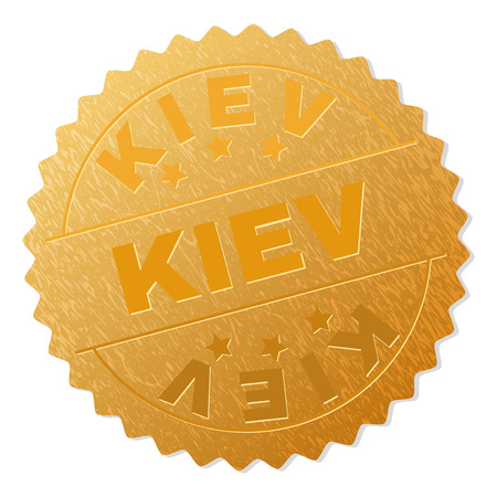 KIEV gold stamp medallion. Vector golden medal with KIEV text. Text labels are placed between parallel lines and on circle. Golden surface has metallic effect. Иллюстрация