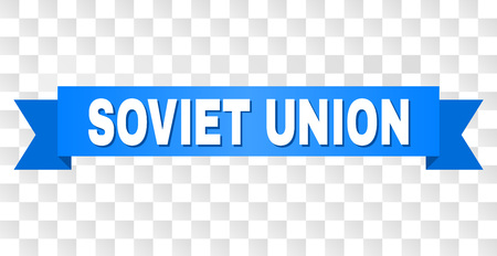 SOVIET UNION text on a ribbon. Designed with white title and blue stripe. Vector banner with SOVIET UNION tag on a transparent background.