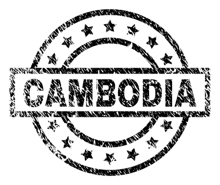 CAMBODIA stamp seal watermark with distress style. Designed with rectangle, circles and stars. Black vector rubber print of CAMBODIA text with unclean texture. Иллюстрация