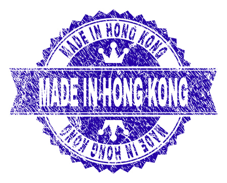 MADE IN HONG KONG rosette stamp seal watermark with distress texture. Designed with round rosette, ribbon and small crowns. Blue vector rubber watermark of MADE IN HONG KONG label with retro style.