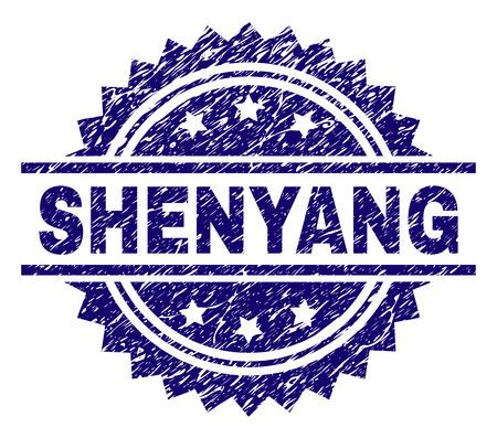 SHENYANG stamp seal watermark with distress style. Blue vector rubber print of SHENYANG label with dirty texture. Illustration