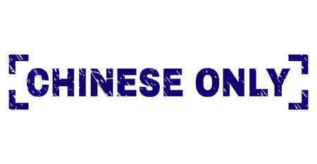 CHINESE ONLY text seal print with distress effect. Text tag is placed inside corners. Blue vector rubber print of CHINESE ONLY with dust texture.