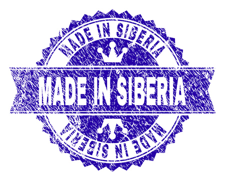 MADE IN SIBERIA rosette stamp watermark with grunge effect. Designed with round rosette, ribbon and small crowns. Blue vector rubber watermark of MADE IN SIBERIA title with grunge texture.