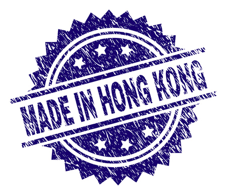 MADE IN HONG KONG stamp seal watermark with distress style. Blue vector rubber print of MADE IN HONG KONG title with corroded texture. Ilustração