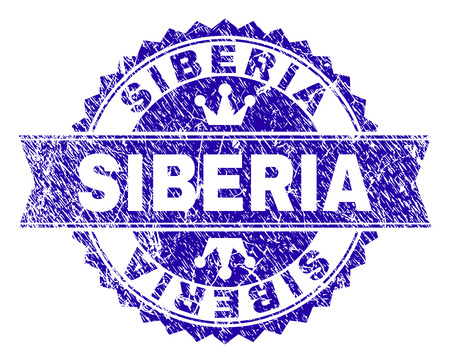 SIBERIA rosette stamp watermark with distress style. Designed with round rosette, ribbon and small crowns. Blue vector rubber watermark of SIBERIA tag with corroded style.