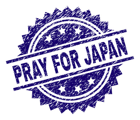 PRAY FOR JAPAN stamp seal watermark with distress style. Blue vector rubber print of PRAY FOR JAPAN text with dust texture.
