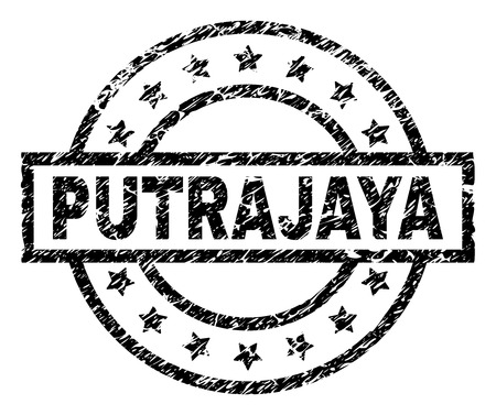 PUTRAJAYA stamp seal watermark with distress style. Designed with rectangle, circles and stars. Black vector rubber print of PUTRAJAYA caption with retro texture. Illustration