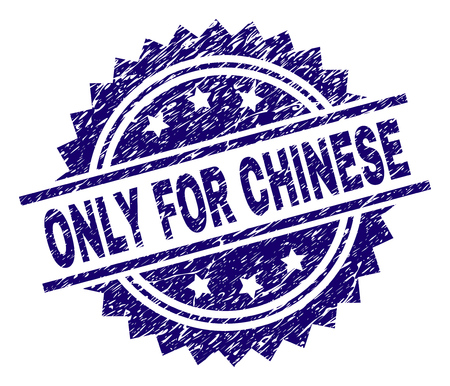 ONLY FOR CHINESE stamp seal watermark with distress style. Blue vector rubber print of ONLY FOR CHINESE text with dirty texture.