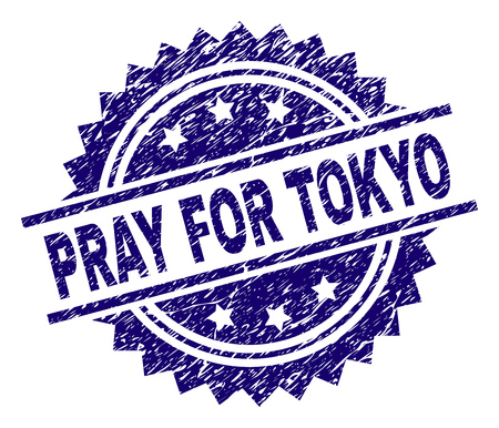 PRAY FOR TOKYO stamp seal watermark with distress style. Blue vector rubber print of PRAY FOR TOKYO label with grunge texture. Illustration