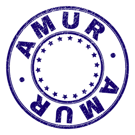 AMUR stamp seal watermark with grunge style. Designed with circles and stars. Blue vector rubber print of AMUR text with grunge texture. Foto de archivo - 124605605