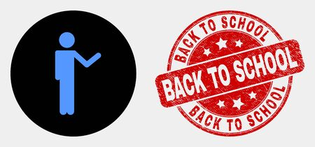 Rounded person show icon and Back to School seal. Red rounded textured seal stamp with Back to School text. Blue person show icon on black circle. Vector composition for person show in flat style. Vectores