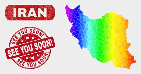 Spectrum dotted Iran map and rubber prints. Red rounded See You Soon! distress seal stamp. Gradiented spectrum Iran map mosaic of randomized small circles. See You Soon! seal with distress texture.
