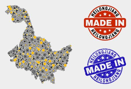 Mosaic industrial Heilongjiang Province map and blue Made In grunge stamp. Vector geographic abstraction model for technical, or political purposes.
