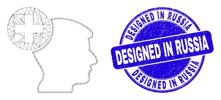 Web mesh head medicine icon and Designed in Russia seal stamp. Blue vector rounded textured seal stamp with Designed in Russia title.