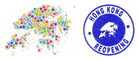 Celebrating Hong Kong map mosaic and reopening rubber stamp seal. Vector mosaic Hong Kong map is organized with random stars, hearts, balloons. Rounded awry blue seal with scratched rubber texture. Illustration