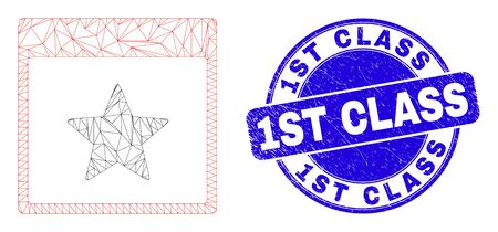 Web carcass star calendar page pictogram and 1St Class seal stamp. Blue vector round grunge stamp with 1St Class caption. Abstract carcass mesh polygonal model created from star calendar page icon.