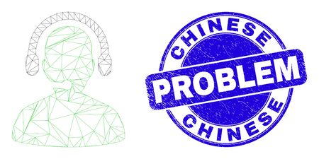Web mesh call center operator pictogram and Chinese Problem stamp. Blue vector round scratched stamp with Chinese Problem title.