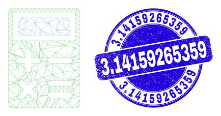 Web mesh calculator pictogram and 3.14159265359 stamp. Blue vector rounded scratched stamp with 3.14159265359 caption. Abstract carcass mesh polygonal model created from calculator pictogram.