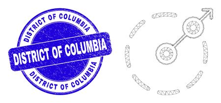 Web carcass radial escape border icon and District of Columbia watermark. Blue vector round distress watermark with District of Columbia phrase.
