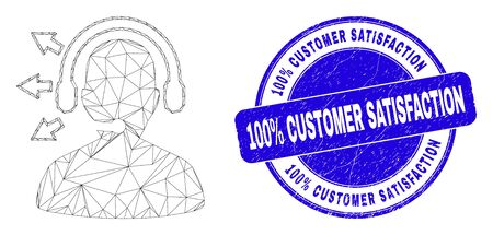 Web carcass radio operator icon and 100% Customer Satisfaction watermark. Blue vector round grunge seal stamp with 100% Customer Satisfaction phrase.
