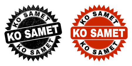 Black rosette KO SAMET seal stamp. Flat vector scratched seal stamp with KO SAMET text inside sharp star shape, and original clean source. Watermark with scratched style.