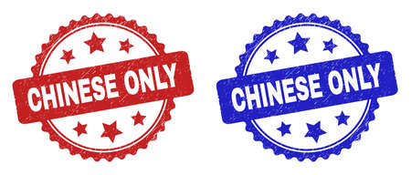 Rosette CHINESE ONLY seal stamps. Flat vector distress seal stamps with CHINESE ONLY phrase inside rosette with stars, in blue and red color variants. Rubber imitations with corroded style. Ilustracja