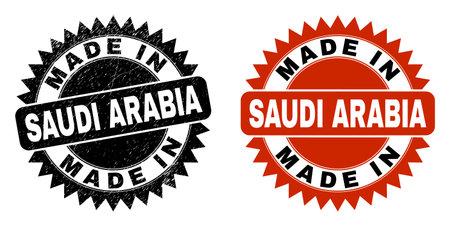 Black rosette MADE IN SAUDI ARABIA seal stamp. Flat vector grunge watermark with MADE IN SAUDI ARABIA phrase inside sharp rosette, and original clean version. Watermark with unclean texture.