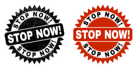 Black rosette STOP NOW! stamp. Flat vector textured watermark with STOP NOW! message inside sharp rosette, and original clean source. Watermark with distress surface.