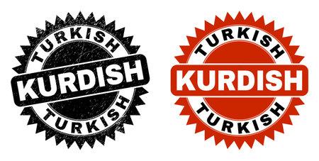 Black rosette TURKISH KURDISH seal. Flat vector grunge seal with TURKISH KURDISH phrase inside sharp rosette, and original clean template. Imprint with scratched texture.