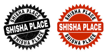 Black rosette SHISHA PLACE stamp. Flat vector grunge seal stamp with SHISHA PLACE caption inside sharp rosette, and original clean source. Imprint with grunge surface. Banque d'images - 161647436