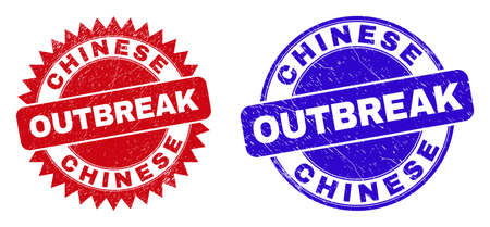 Round and rosette CHINESE OUTBREAK seals. Flat vector textured watermarks with CHINESE OUTBREAK phrase inside round and sharp rosette form, in red and blue colors. Watermarks with unclean surface,