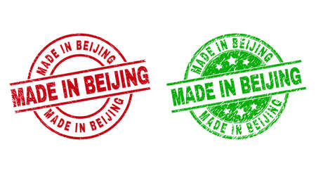 Round MADE IN BEIJING stamp badges. Flat vector scratched badges with MADE IN BEIJING title inside circle and lines, in red and green colors. Stamp imprints with grunged style.  イラスト・ベクター素材