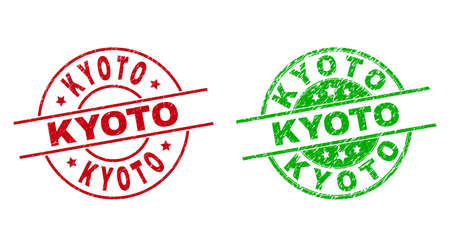 Round KYOTO stamp badges. Flat vector textured badges with KYOTO title inside circle and lines, using red and green colors. Stamp imprints with distress surface.