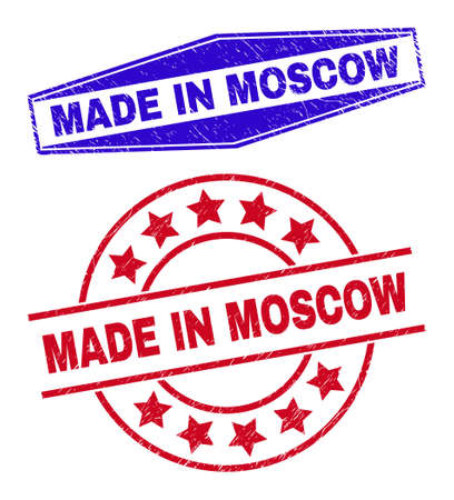 MADE IN MOSCOW stamps. Red circle and blue compressed hexagonal MADE IN MOSCOW stamps. Flat vector distress stamps with MADE IN MOSCOW title inside rounded and compressed hexagonal shapes.