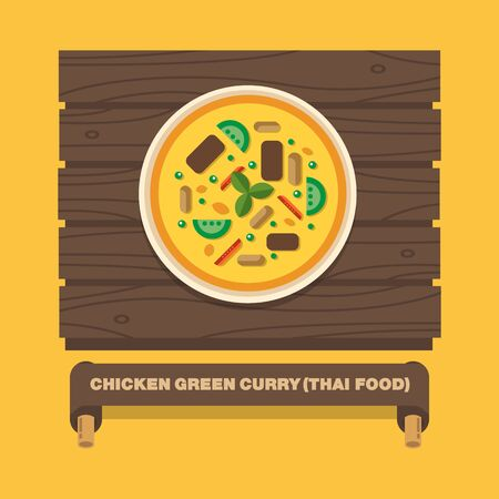 favorite soup: Thailands national dishes,Chicken green curry - Vector flat design art Illustration