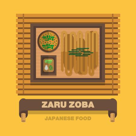vegetable cook: Japans national dishes,Zaru Zoba - Vector flat design art