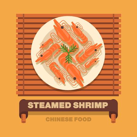 Chinas national dishes,Steamed shrimp - Vector flat design art 向量圖像