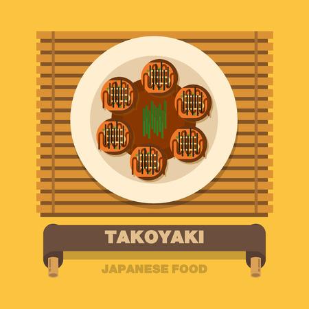 Japans national dishes,Takoyaki Octopus Ball - Vector flat design art