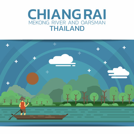 Mekong and oarsman in Chiang Rai Poster Brochure design Layout template in Rectangle size design