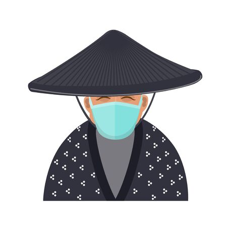 Old japanese in national clothes and medical face mask. Vector illustration isolated on white background 矢量图像