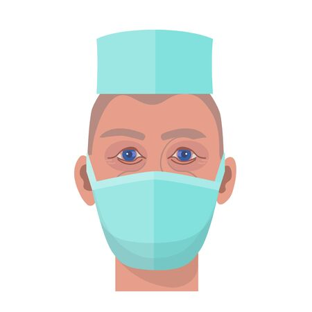 Portrait of a doctor in a protective mask. Vector illustration isolated on white background