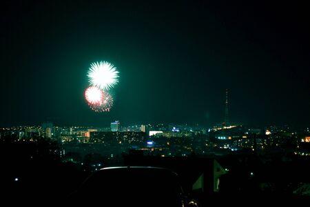 lugansk: Fireworks in the night city Lugansk