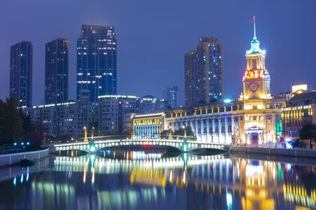 Shanghai, China beautiful city landmark skyline at night business and travel place district river view.