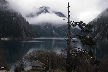 long lake: Changhai lake,Long lake, Jiuzhaigou, Sichuang,World Natural Heritage by UNESCO,China  Stock Photo