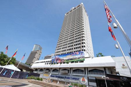 headquaters: DBKL Headquarters Kuala Lumpur