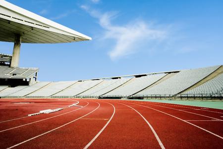Running pist inside stadium